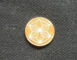麻型コイン